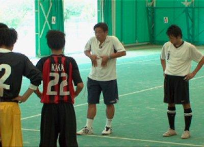 画像2: 須佐徹太郎 サッカーで動ける身体をつくる VOL. 1身体はどう動くのか