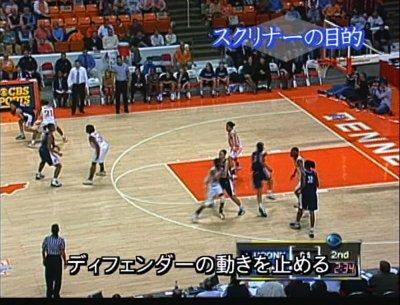 画像1: バスケットボールメソッド2 VOL.7 ハーフコートオフェンス2(オンデマンド版DVD)