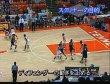 画像5: バスケットボールメソッド2 VOL.7 ハーフコートオフェンス2(オンデマンド版DVD) (5)