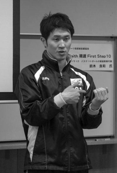 画像1: 鈴木良和 Yoshikaz-Faith 今よりもっとうまくさせたい VOL. 7 良いパス練習とはなにか