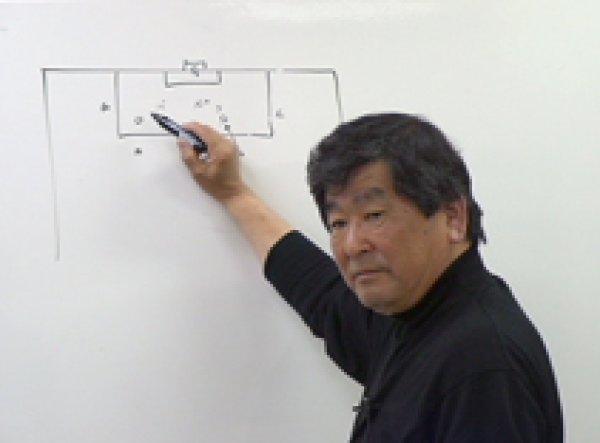 画像1: 加茂周の眼 指導者にとっての決断力 第2巻 監督・コーチの条件 (1)