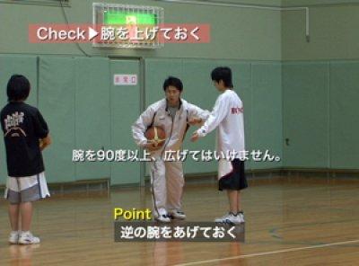 画像1: 鈴木良和 今より少しうまくなろう Vol.7 ドリブルの発展1 プリモーション