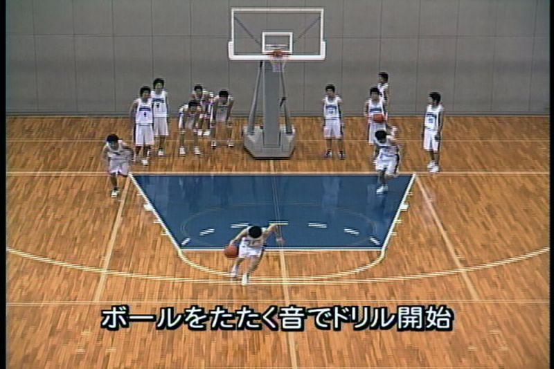 バスケットボールメソッド2 Vol10 ドリルズ